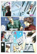 BIO HAZARD 2 VOL.55 - page 15
