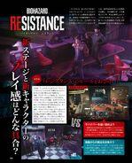 RE RES Famitsu February 2020 (1)