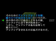 BIOCV Kanzenban Dreamcast - Alfred's Diary (6)