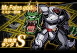 BIOHAZARD Clan Master - Battle art - Mr. Fales god