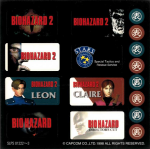 Biohazard 2 memory card stickers.png