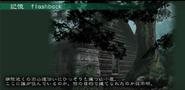 Flashback Set Design Abandoned hospital 2 - Japanese