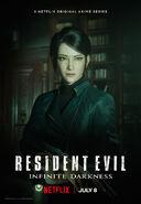 Promotional Mei