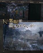 Famitsu Juy 2020 (7)