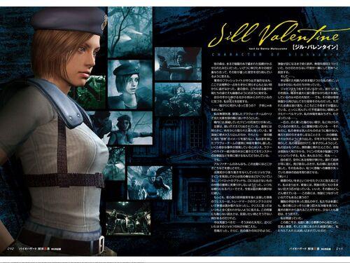 Biohazard kaitaishinsho - pages 010-011.jpg