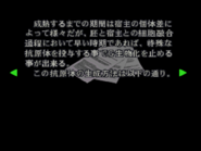 RE2JP Vaccine synthesis 03