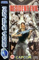 Resident Evil SS PAL