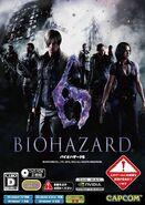 Bio6-PC-Jp