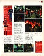 Total Control №5 Mar 1999 (3)