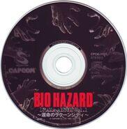 BIO HAZARD The Doomed Raccoon City Vol.1 disc