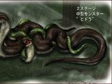Hydra (Stylish enemy)