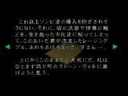 RE264JP EX Robert's Note 03