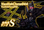BIOHAZARD Clan Master - Battle art - VasiliskClone044