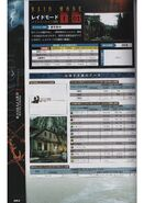BIOHAZARD REVELATIONS 2 ULTIMANIA - page 354