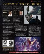 Famitsu Oct 2020 (6)