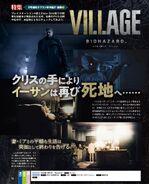 Famitsu Oct 2020 (1)
