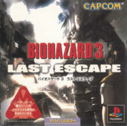 Biohazard 3 Last Escape Manual 000