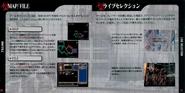 Biohazard 3 Last Escape Manual 011