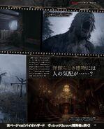 Famitsu Juy 2020 (8)