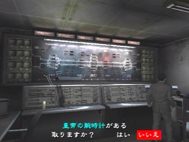 Control room (subway)