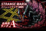 BIOHAZARD Clan Master - Battle art - Strange Maria 2