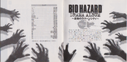 BIO HAZARD The Doomed Raccoon City Vol.1 booklet - inner cover and cast list