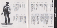 BIO HAZARD The Doomed Raccoon City Vol.2 booklet - pages 20 and 21