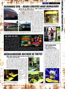 GamersRepublic №5 Oct 1998