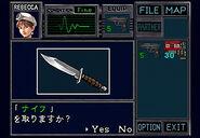 RE0 N64 screen2