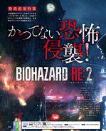RE2 remake Famitsu Jan 2019 1