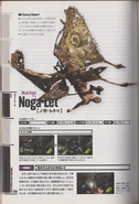 BIOHAZARD 6 Official Complete Guide - pages 284