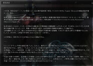 RE.NET The BSAA file