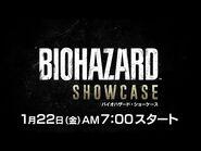 バイオハザード・ショーケース - January 2021