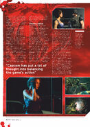 2020-04-01 Xbox The Official Magazine Page 051