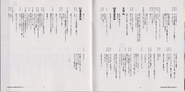 BIO HAZARD The Doomed Raccoon City Vol.2 booklet - pages 6 and 7