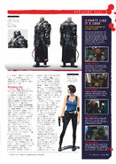 2020-04-01 Xbox The Official Magazine Page 052