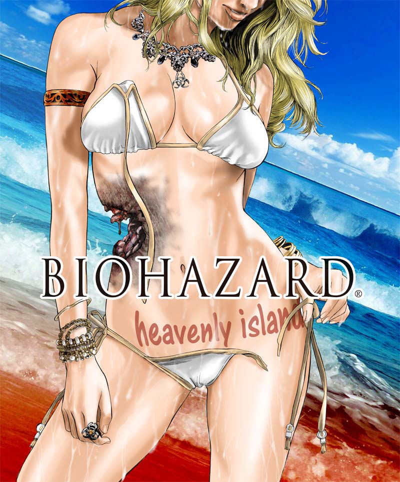 BIOHAZARD: Heavenly Island