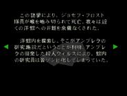 RE264JP EX Chris's Report 04