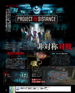Weekly Famitsu, Sep 19 2019 (1)