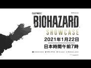 「バイオハザード・ショーケース January 2021」予告映像