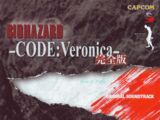 BIOHAZARD CODE:Veronica Complete ORIGINAL SOUNDTRACK