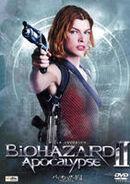 Resident Evil Apocalypse Japanese DVD - front