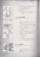 BIOHAZARD 6 STORY GUIDE - page 260