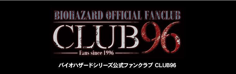 CLUB96 logo.jpg