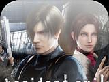 Resident Evil: Degeneration (game)