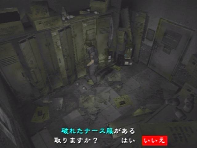 Locker room (abandoned hospital)