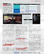 RE3 remake Famitsu (2022)