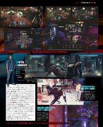 RE RES Famitsu February 2020 (4)