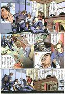 BIO HAZARD 2 VOL.2 - page 29