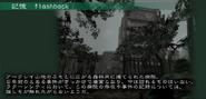 Flashback Set Design Abandoned hospital 1 - Japanese